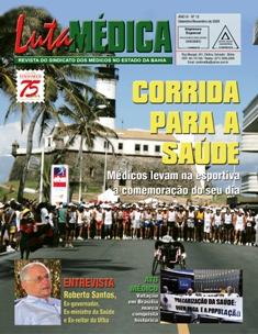 capa-revista-12