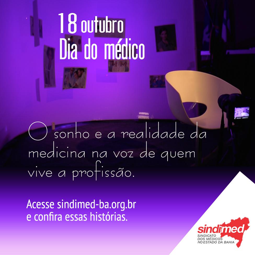 18-dia-do-medico5png