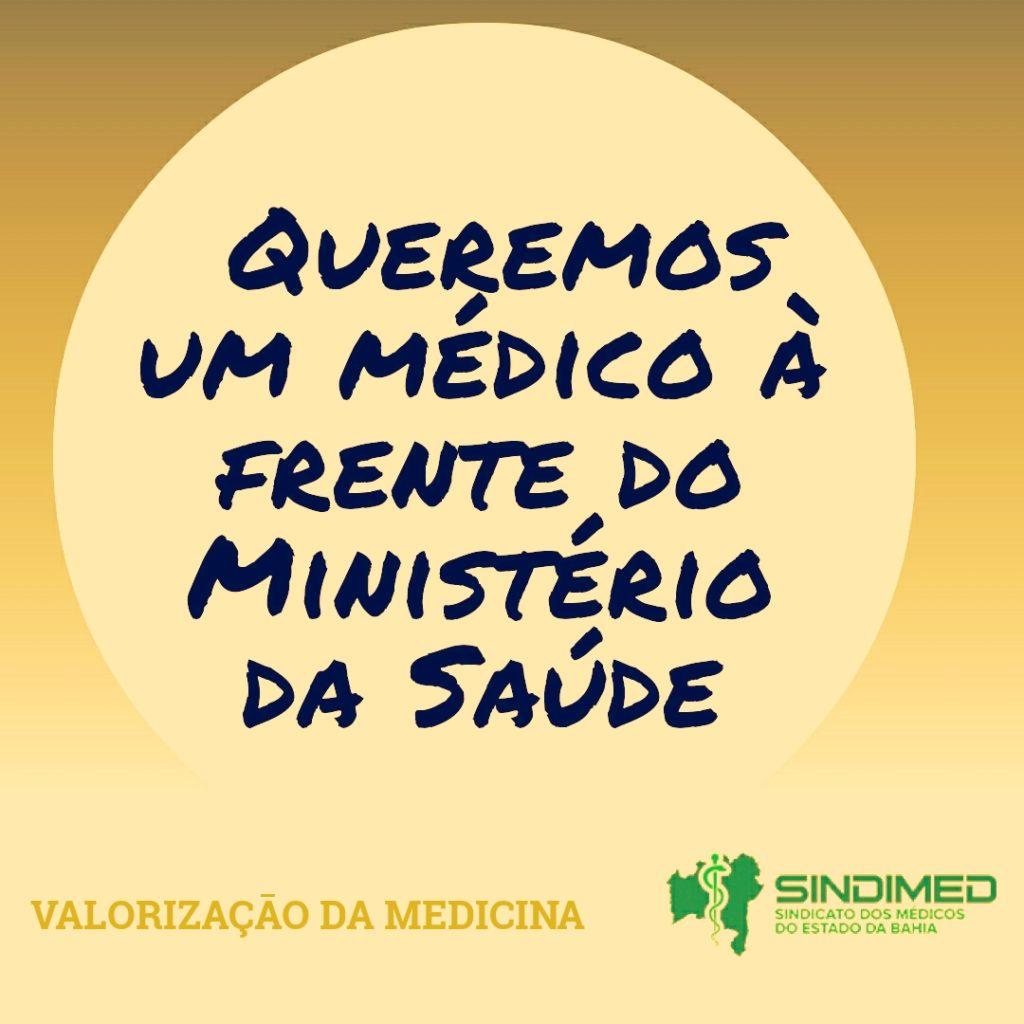 ministério saúde