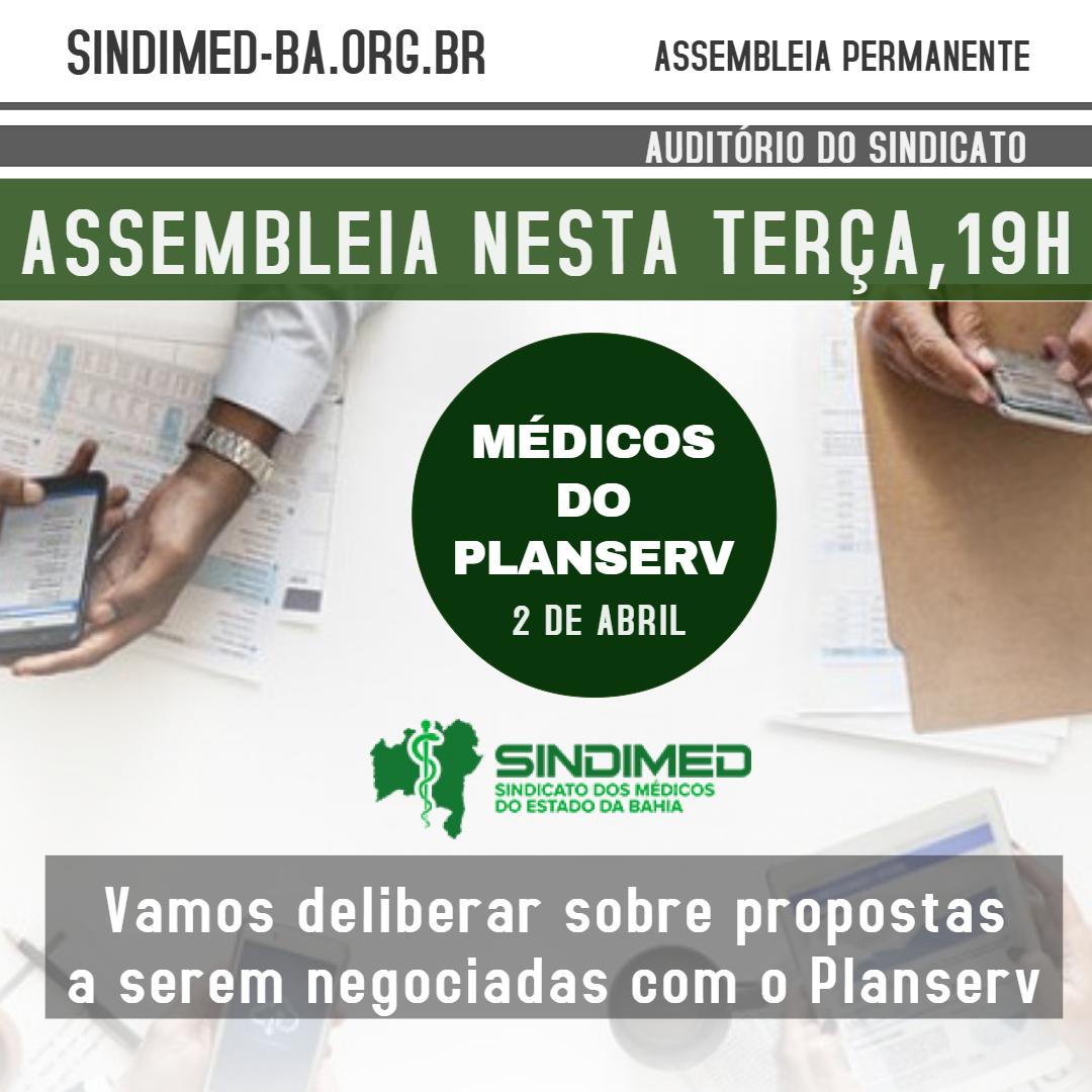 O Sindimed-BA estará em uma mesa de negociações com o Planserv nessa quinta-feira, 4 de abril, às 10 horas. Convocamos os colegas médicos a estarem presentes em uma Asembleia nesta terça, 2 de abril, para discutirmos e colocarmos em votação propostas que podem ser apresentadas. É muito importante a presença de todos. #Planserv #Sindimed-BA #Bahia