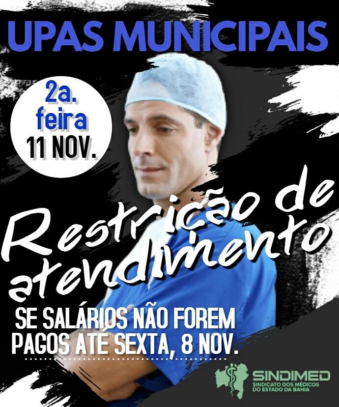 Os médicos das UPAs municipais de Salvador devem iniciar restrição de atendimento na próxima segunda-feira, caso até esta sexta-feira a situação dos salários não seja regularizada. #upasmunicicipais #médicosdesalvador #defesadosmédicos