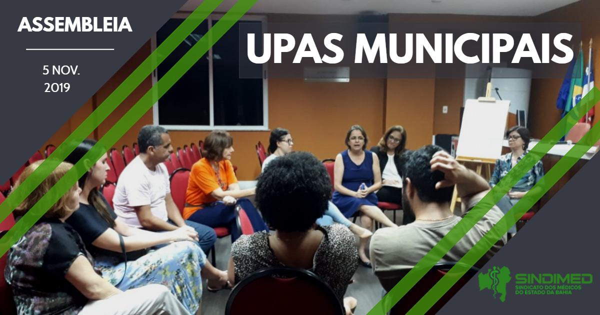 Assembleia dos médicos das UPAS Municipais resolveu por uma restrição de atendimento
