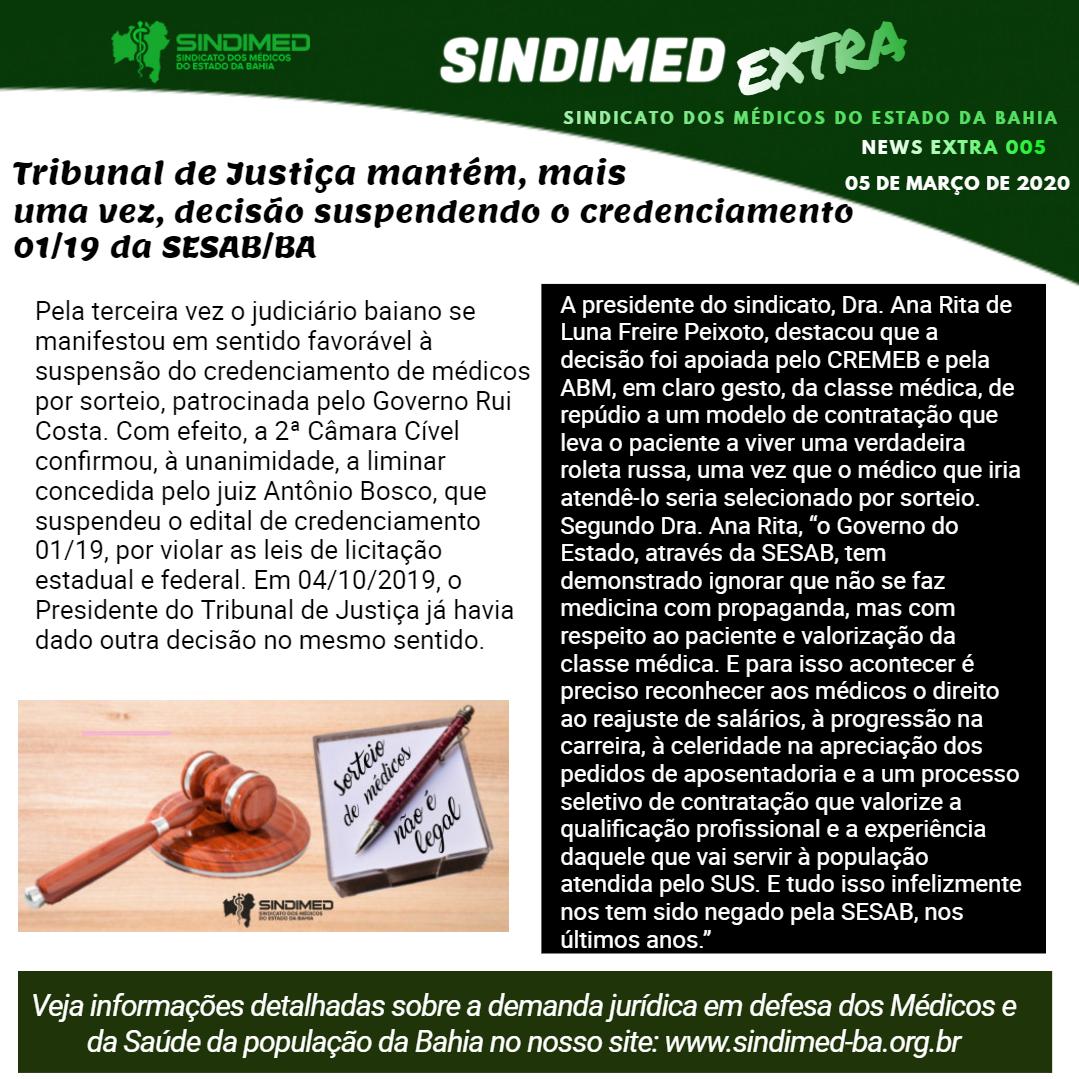 Tribunal de Justiça mantém, mais uma vez, decisão suspendendo o credenciamento 01/19 da SESAB/BA